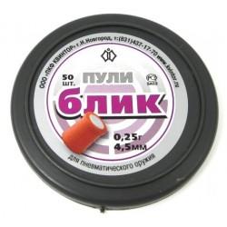 Śrut wybuchowy BLIK 4,5 mm